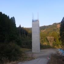 西光寺橋梁下部工事